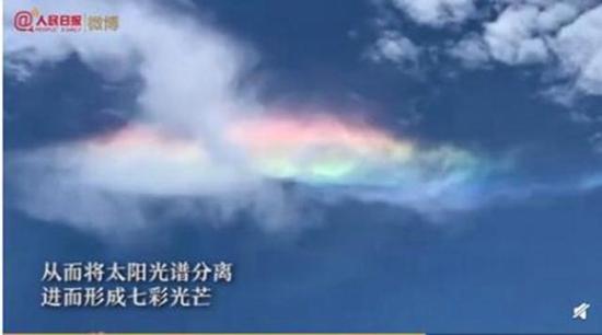 杭州现七彩祥云 气象专家 是日光通过水滴的衍射产生的
