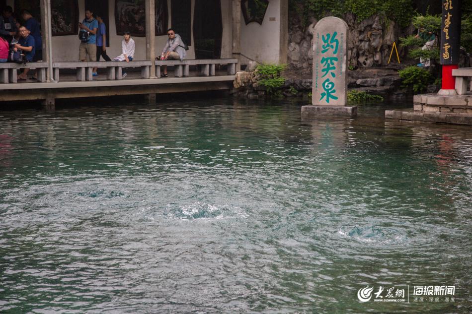 济南趵突泉水位一夜暴涨30厘米 趵突泉旅游攻略_法国旅游攻略