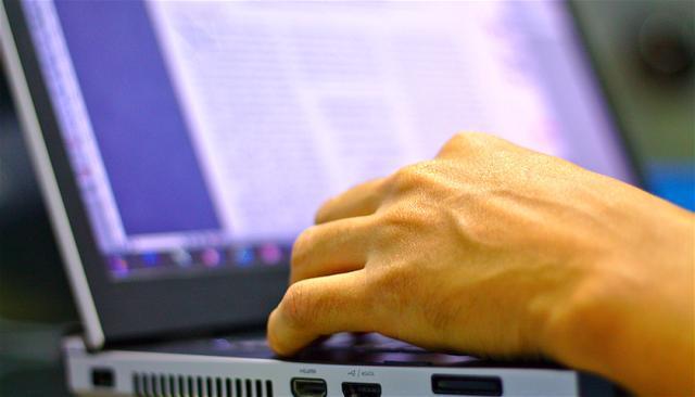 银行为催收助学贷款公开学生隐私信息 侵犯隐私还是有据可依