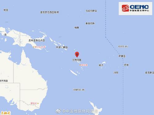 瓦努阿图群岛发生6.0级地震震源深度120千米
