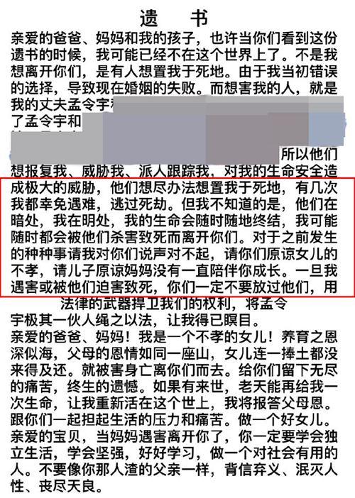 赵本山弟子出轨 妻子在刘老根大舞台外拉横幅讨说法