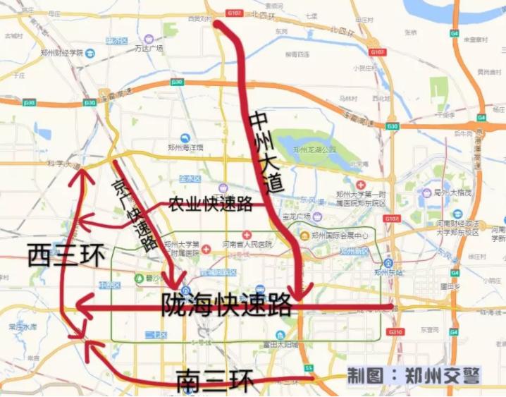 民族运动会今日闭幕,郑州这些区域交通管制