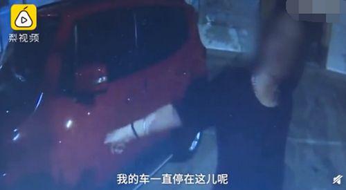 丈夫举报妻子酒驾 目前女子已被刑拘