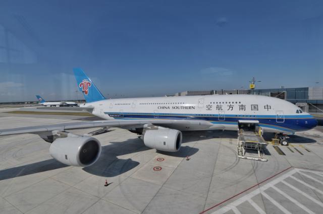 北京大兴国际机场今日正式通航!