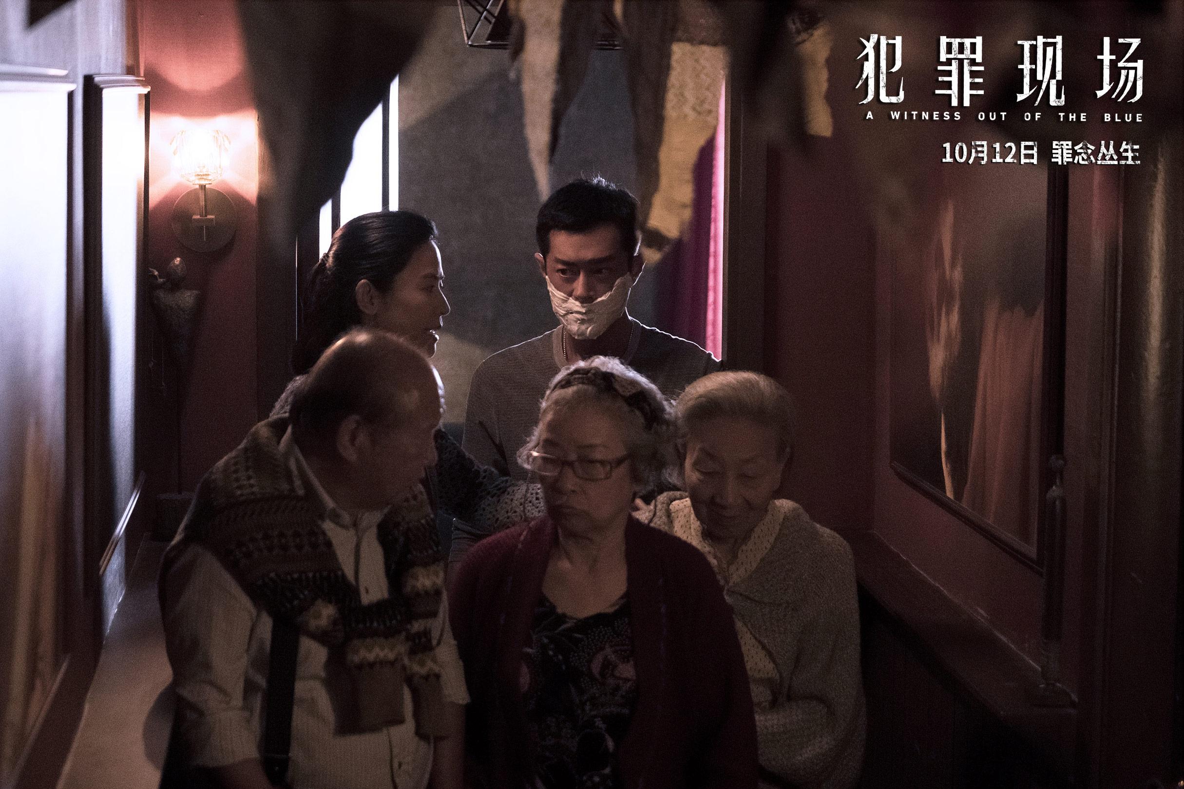www.22gvb.com_古天乐宣萱《建功现场》剧照 将于10月12日上映