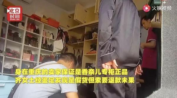 老太背lv装大葱 卖家连重庆地址是假的