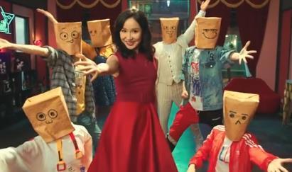 电视剧《爱情公寓5》预告片视频 预计2020年播出
