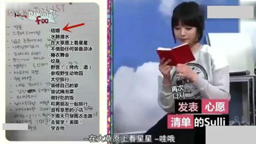 夜夜撸小�9f�x�_有网友们翻出了早年雪莉录制综艺节目的片段,在节目中雪莉和f(x)的