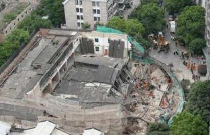 上海厂房坍塌结果公布:建议8人移交司法机关 16人给予党政处分