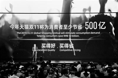 2019天猫双11省钱公式 满400减50为用户省出500亿 网友:真的靠谱吗?