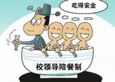 """教育部将再落实陪餐制 全国学校食堂84%""""明厨亮灶"""""""