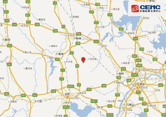 安徽滁州市定远县发生3.3级地震 南谯、全椒、凤阳等地有震感_乐投体育app下载