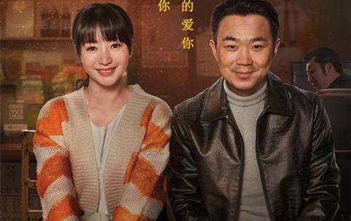 """申搏APP下载:大鹏世界巡回唱《渣》""""吴海""""娓娓唱述与""""岳淼淼""""的爱情"""