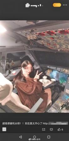 女子进驾驶舱拍照 系桂林旅游学院空乘专业学生