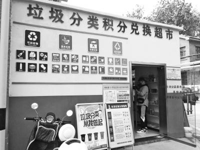 http://www.safsar.com/xiangjiaosuliao/516533.html