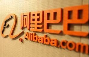 阿里投菜鸟233亿 已完成对菜鸟网络新一轮增资 持股增至约63%
