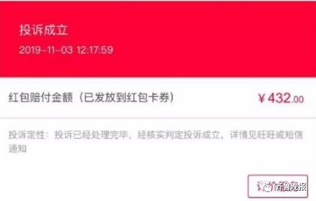 唐山旅游_薅羊毛用户被B站封号 带领上万粉丝猖獗下单 26元买4500斤脐橙