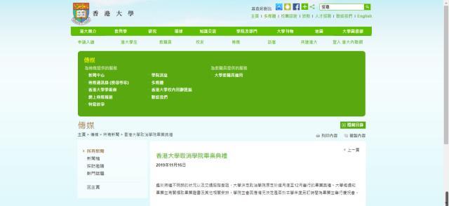 http://www.ysj98.com/keji/1677224.html