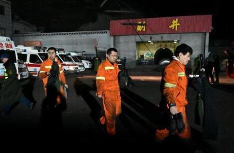 山西平遥煤矿瓦斯爆炸事故 矿难致15死9伤 系违法