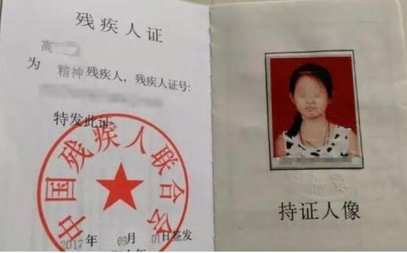 女老师三次打8岁女童致精神残疾 双方对量刑存异议上诉