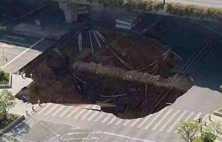 广州地陷3人被困 广州地铁集团致歉 各单位通报