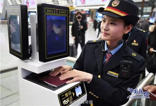 2020年元旦火车票今日开售 12月12日春运首日车票开抢