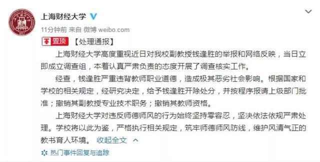 http://www.weixinrensheng.com/zhichang/1235805.html
