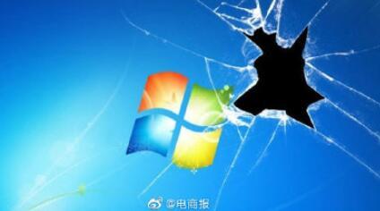 微软1月14日正式终止支持Win7 呼吁尽快升级Win10
