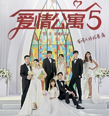 《爱情公寓5》终于播出!主演变客串 成为活在台词里的人暗夜恩情录