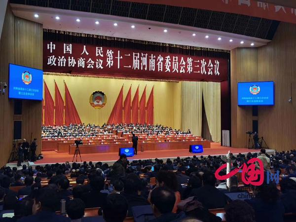 【河南两会】河南省政协十二届三次会议胜利闭幕