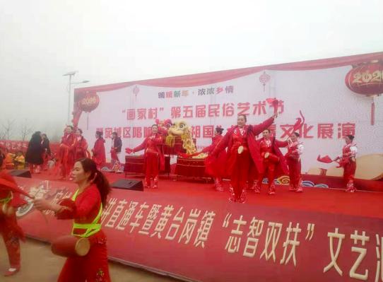 河南南阳市宛城区举办第五届画家村民俗艺术节