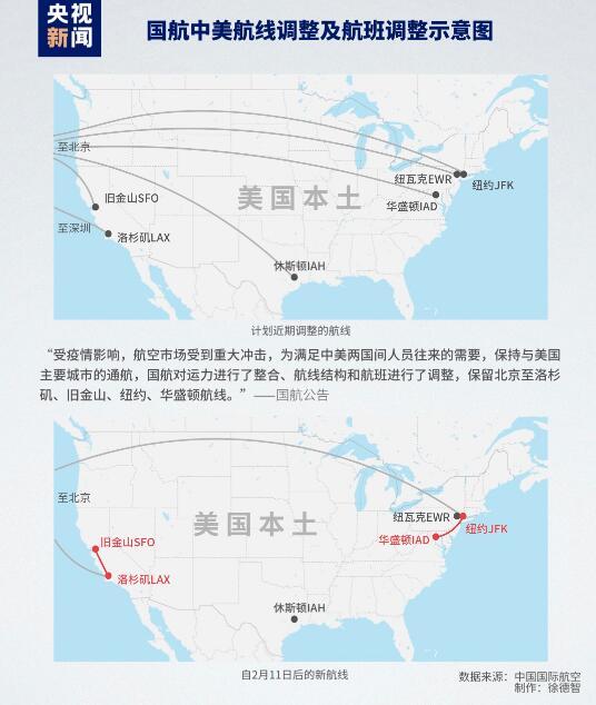 上海公厕保洁新规