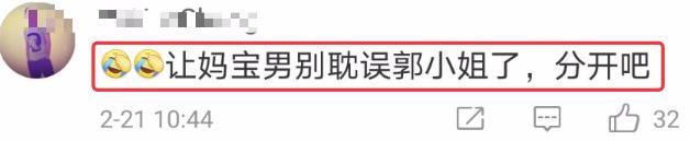 向佐自曝与郭碧婷未领证 只因太忙 距举行婚礼已有5个月时间