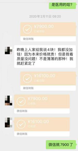 qq太阳号出售_出售qq号_情侣qq号出售
