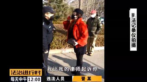 海淀奔驰女告民警非礼 阻碍防疫硬闯小区被行拘