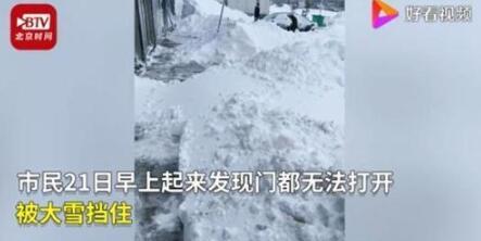 齐齐哈尔遭遇37年来最强暴雪 最