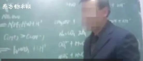 东营家政:甘肃遭老师猥亵跳楼女孩事故宣判 被告犯欺凌猥亵罪获刑两年