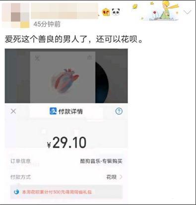 秦皇岛房价:肖战公布新歌 热卖7500万却惹争议