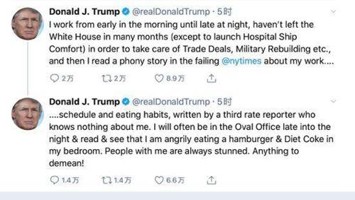 """特朗普在推特上写道,""""每日疫情简报会不值得花费时间与精力""""。"""