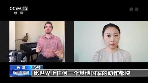 英国男子后悔离开武汉回英国:中国政府抗击疫