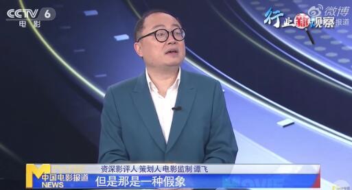 中国演员片酬排行榜_看完明星片酬排行不少人都呆了,李兰娟院士的话越听越有道理了