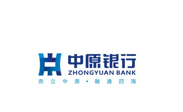 """中原银行陷贷款迷案三年未审结 被爆签订""""空白合同"""""""