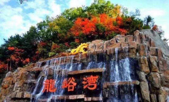 5・19中国游览日 河南免门票景区名单宣布澳门太阳城公司