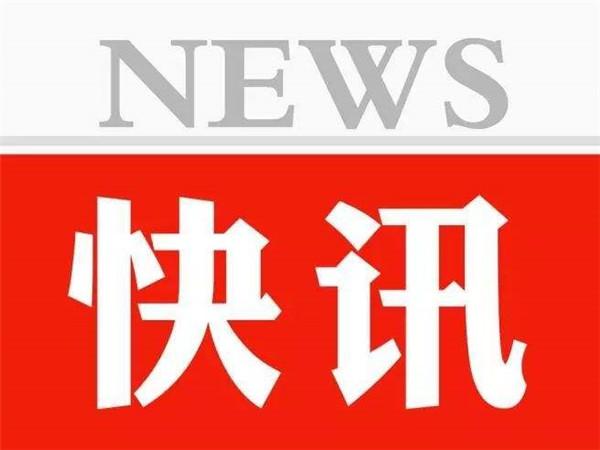 东奥委主席:东京奥运会或将直接取消且不会再