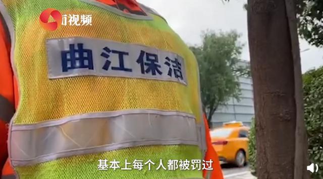 西安要求环卫1平米不超5g灰尘 回应:为了约束 防止惰性