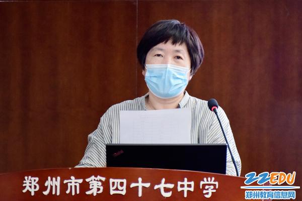郑州市第四十七高级中学举行首届班主任基本功大赛复赛