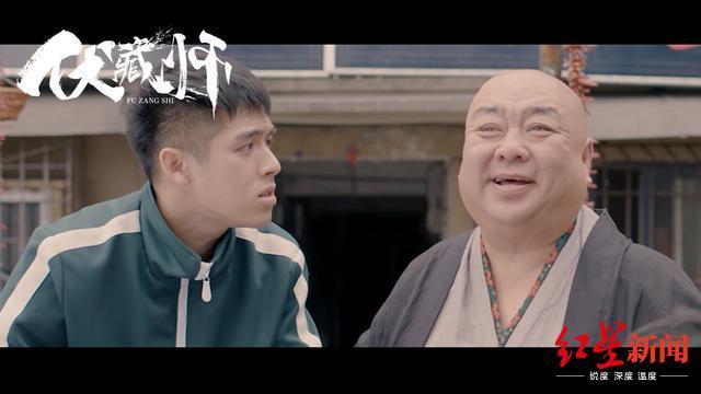 """年仅38岁!乡村爱情演员刘宇去世 曾把多位名人""""带走""""的病因"""