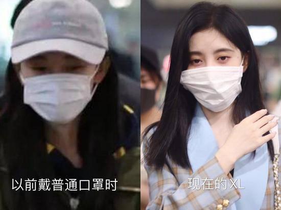鞠婧祎戴超大口罩引热议 网友吐槽她为了显脸小