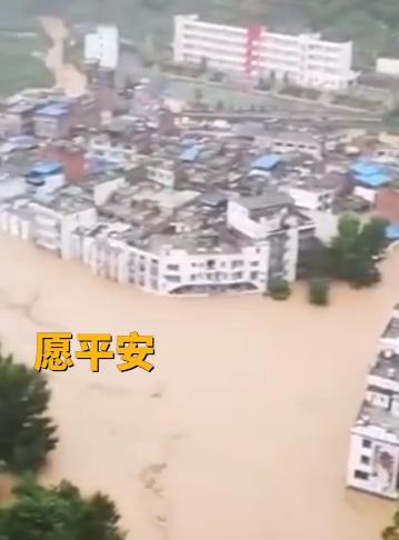 贵州遵义多个乡镇被淹 一些城镇因通信瘫痪,现场情况不明