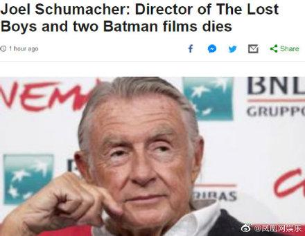 美国知名导演乔舒马赫去世 享年80岁 罹患癌症已有一段时间